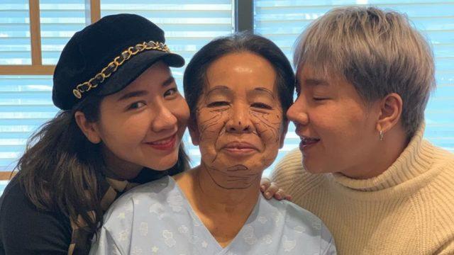 ดีเจบุ๊กโกะ พาแม่บินไปอัปหน้าใหม่ที่เกาหลี ยึดคติทำหน้าสวยชาตินี้กันทั้งบ้าน