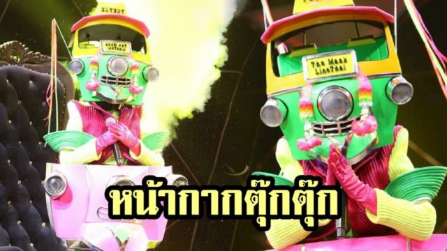 หน้ากากตุ๊กตุ๊ก เจ้าของแชมป์ The Mask Line Thai เธอคือ ปราง ปรางทิพย์