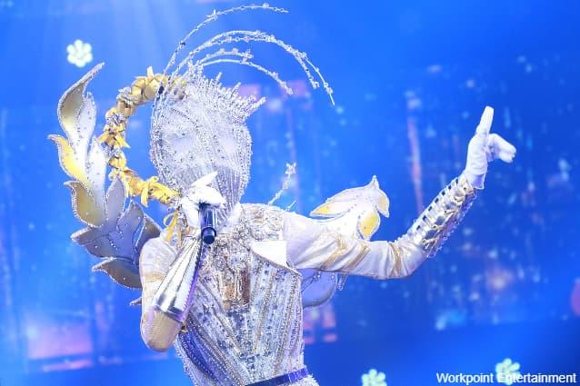 หน้ากากราศีกันย์ The Mask จักรราศี