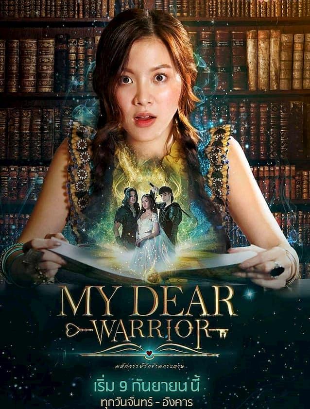 มหัศจรรย์รักข้ามกระดาษ เรื่องย่อ My Dear Warrior ละครช่อง True4U