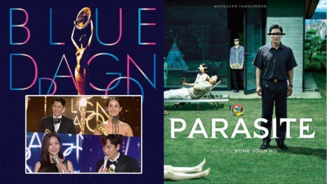 สรุปผล Blue Dragon Film Awards ครั้งที่ 40 - หนังเรื่อง Parasite คว้า 5 รางวัล !
