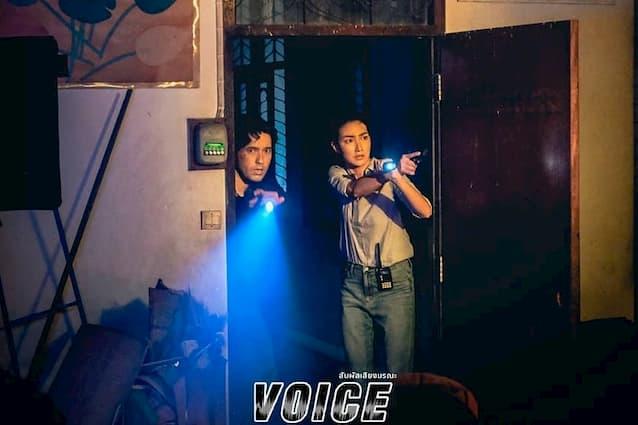 แอนดริว แพนเค้ก Voice สัมผัสเสียงมรณะ