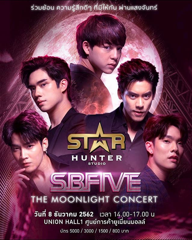 SBFIVE The Moonlight Concert