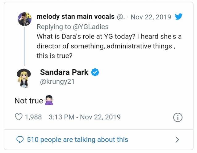 ซันดารา ตอบคำถามเรื่อง YG