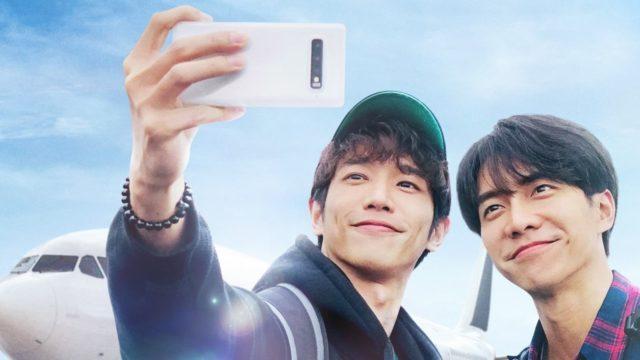 อีซึงกิ - แจสเปอร์ หลิว แบกเป้เที่ยวไทย ตามหาแฟนคลับ ใน Twogether   Netflix