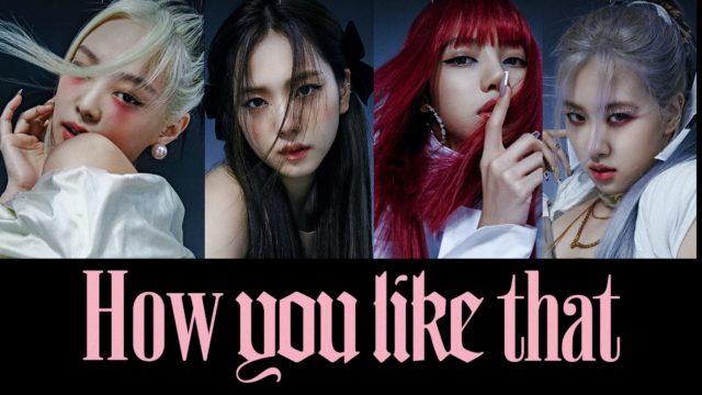 YG ปล่อยภาพทีเซอร์ BLACKPINK คัมแบ็กด้วยซิงเกิล How You Like That