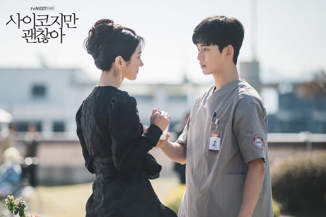 คิมซูฮยอน และ ซอเยจี ซีรีส์ It's Okay to Not Be Okay
