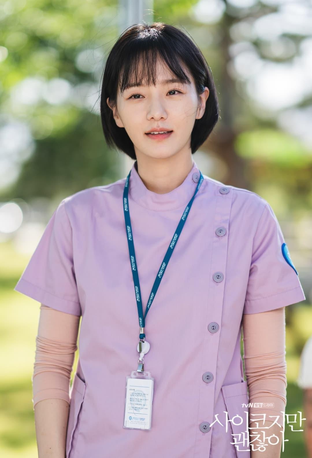 พัคกยูยอง แสดงเป็น นัมจูริ (เพื่อนร่วมงาน มุนคังแท)