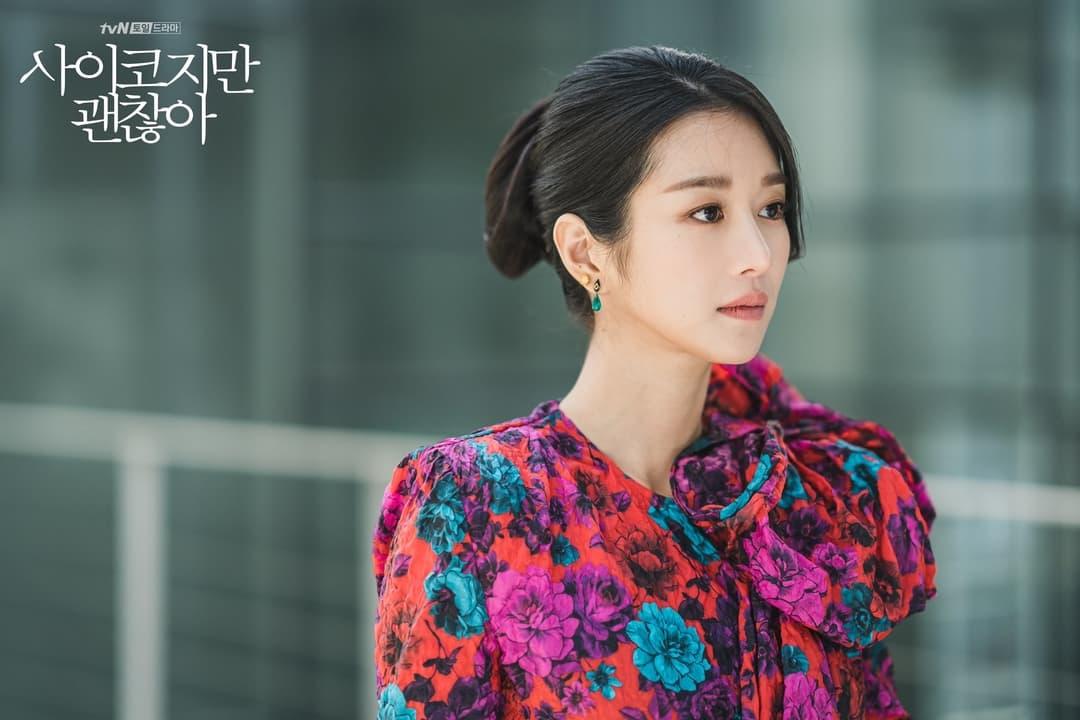 ซอเยจี แสดงเป็น โกมุนยอง (It's Okay to Not Be Okay)