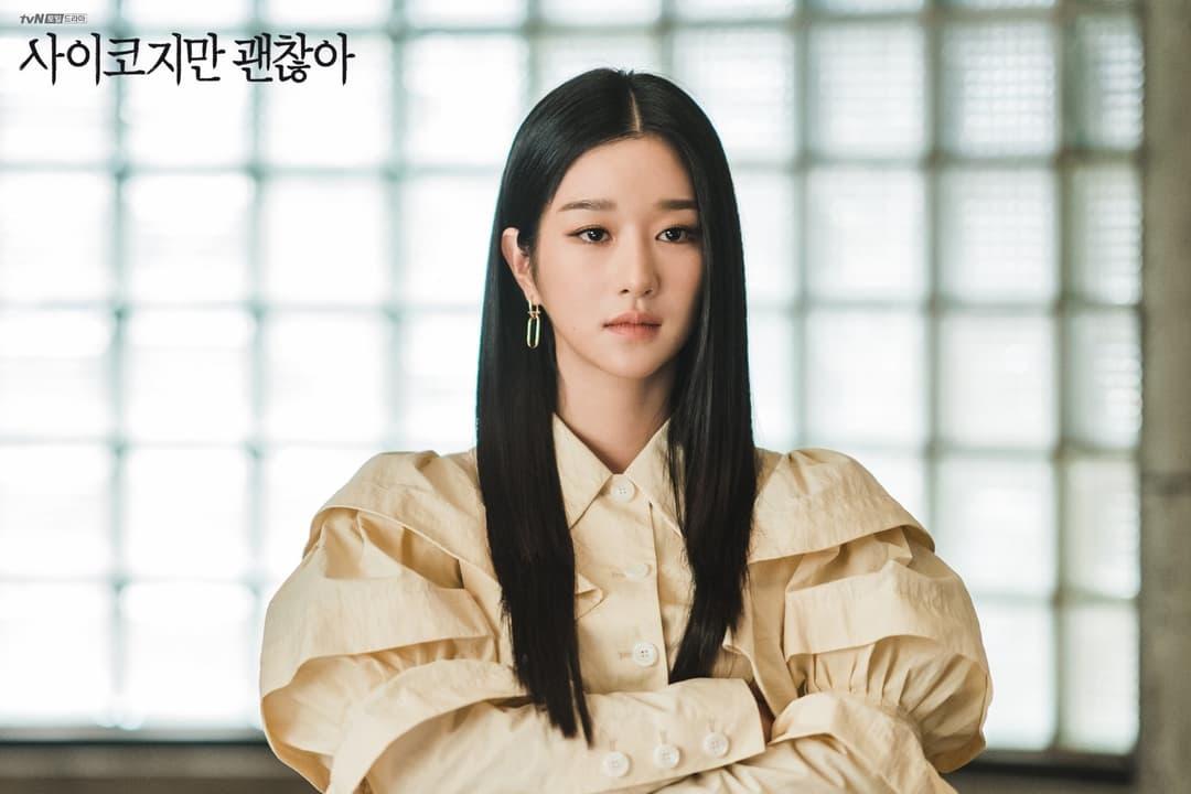 ซอเยจี แสดงเป็น โกมุนยอง
