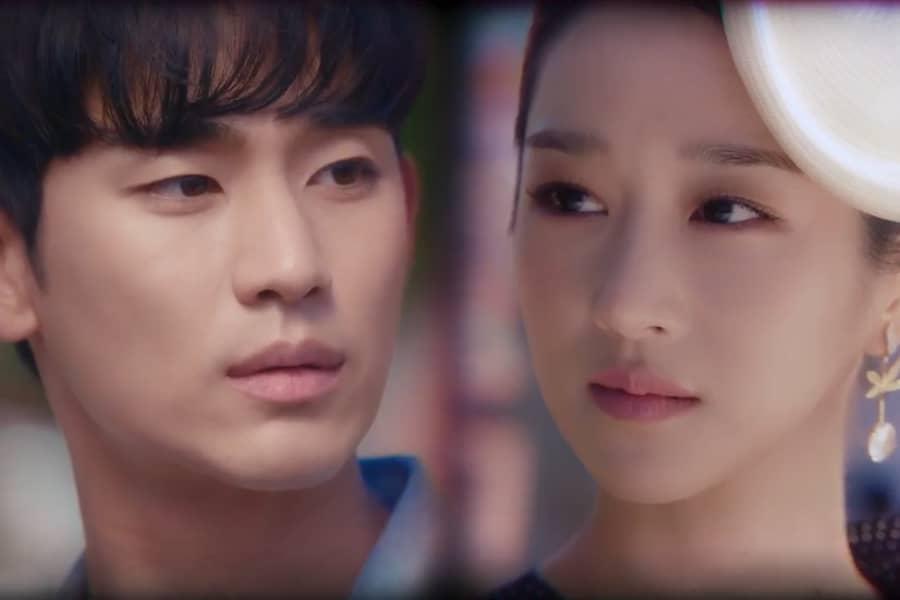 Kim SooHyun - Seo YeaJi