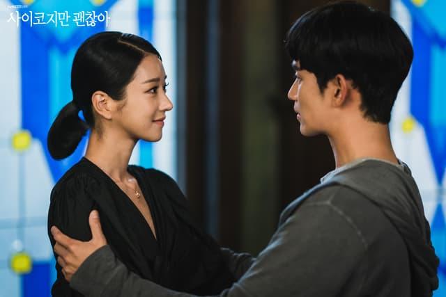 ซอเยจี คิมซูฮยอน