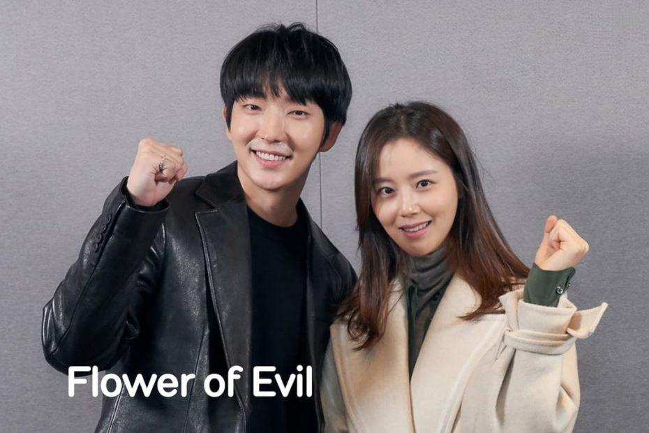 อีจุนกิ - มุนแชวอน ชวนดูซีรีส์เรื่องใหม่ของเขาและเธอ Flower of Evil