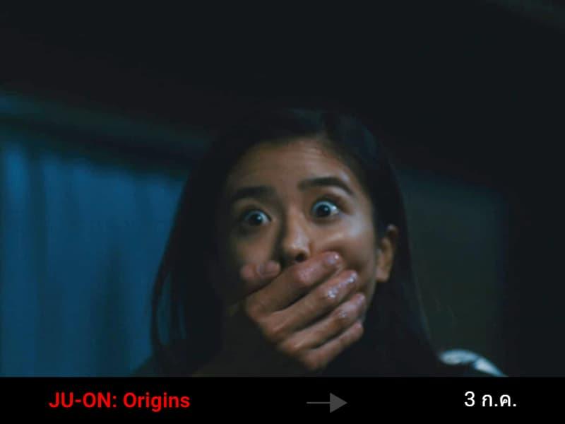 JU-ON: Origins (2020) ซีรีส์ จูออน ออริจินส์ กำเนิดโคตรผีดุ