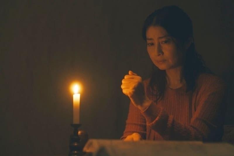 จูออน