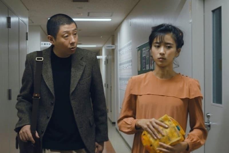 JU-ON: Origins Series Netflix