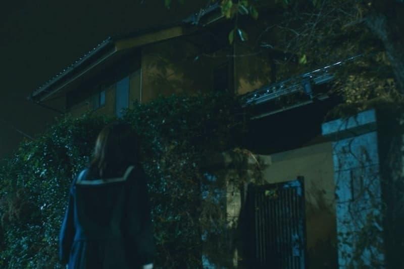 บ้านผีจูออน