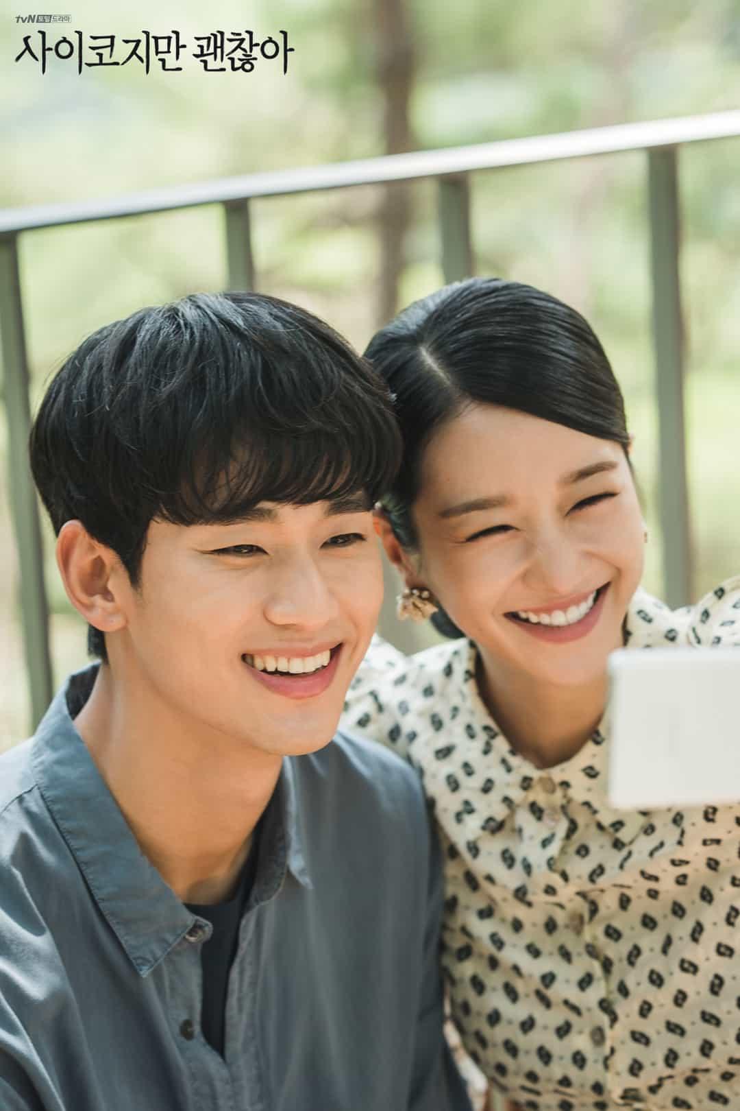 คิมซูฮยอน - ซอเยจี It's Okay to Not Be Okay