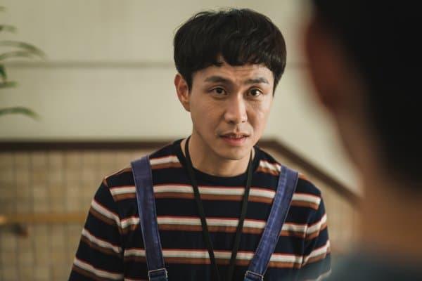 โอจองเซ its okay to not e okay