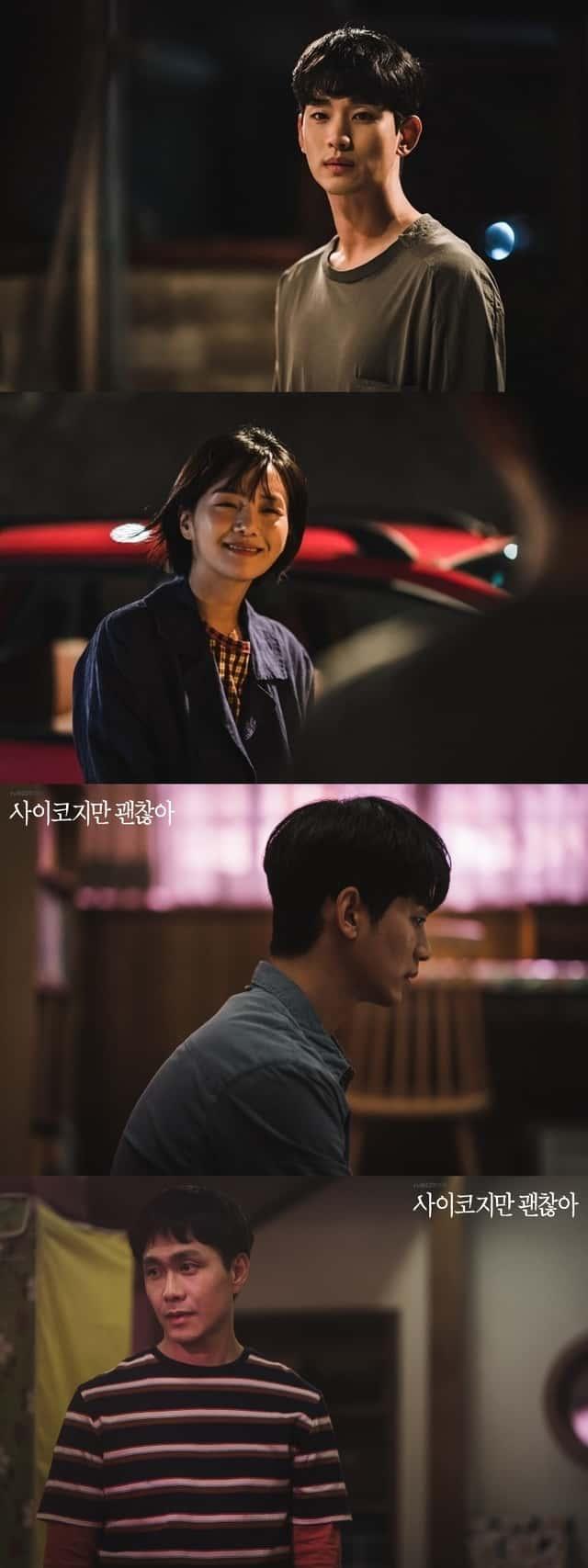 พรีวิว ซีรีส์ It's Okay to Not Be Okay EP.10 คิมซูฮยอน กับอดีตในวัยเด็กของเขา