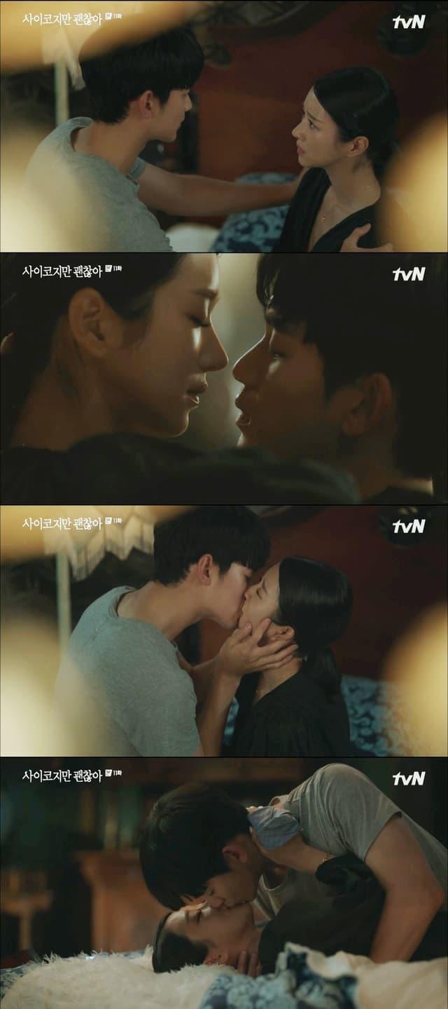คิมซูฮยอนจูบซอเยจี It's Okay to Not Be Okay EP.11