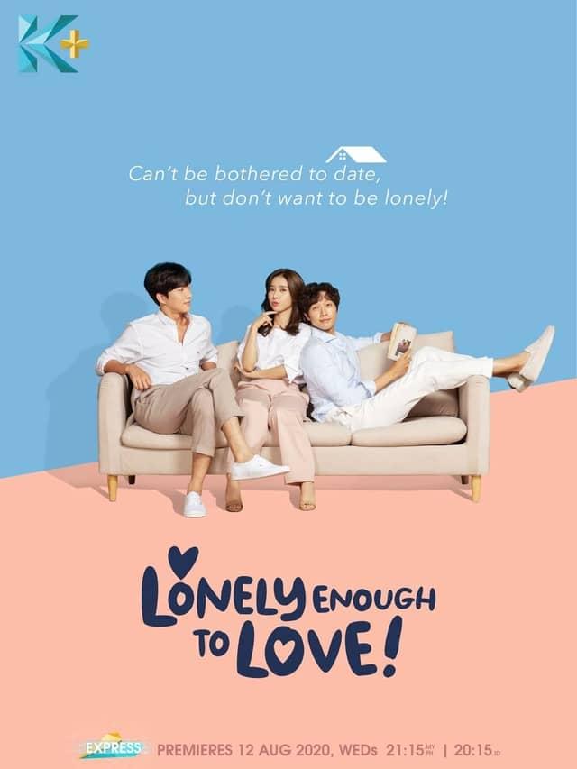 ซีรีส์ Lovely Enough to Love (2020)