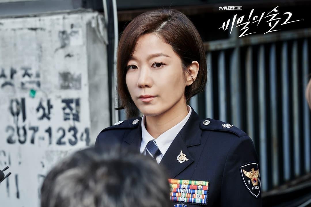 จอนฮเยจิน