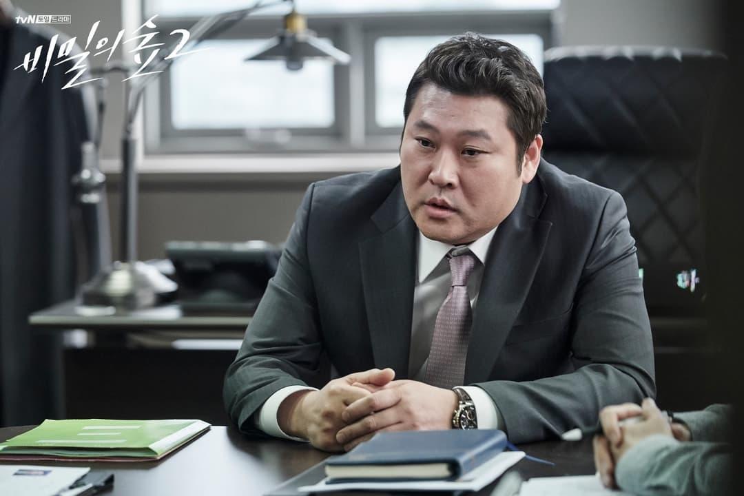ชเวมูซอง