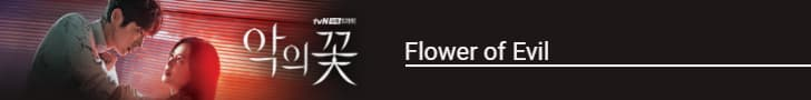 ซีรีส์ Flower of Evil