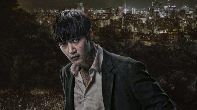 ชเวจินฮยอก กับบทบาทซอมบี้สุดเท่ ที่คุณไม่เคยได้เห็นที่ไหนมาก่อน ในซีรีส์ Zombie Detective