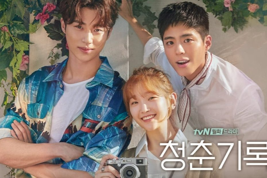 เรื่องย่อซีรีส์ Record of Youth (2020) เส้นทางดาว | tvN - Netflix