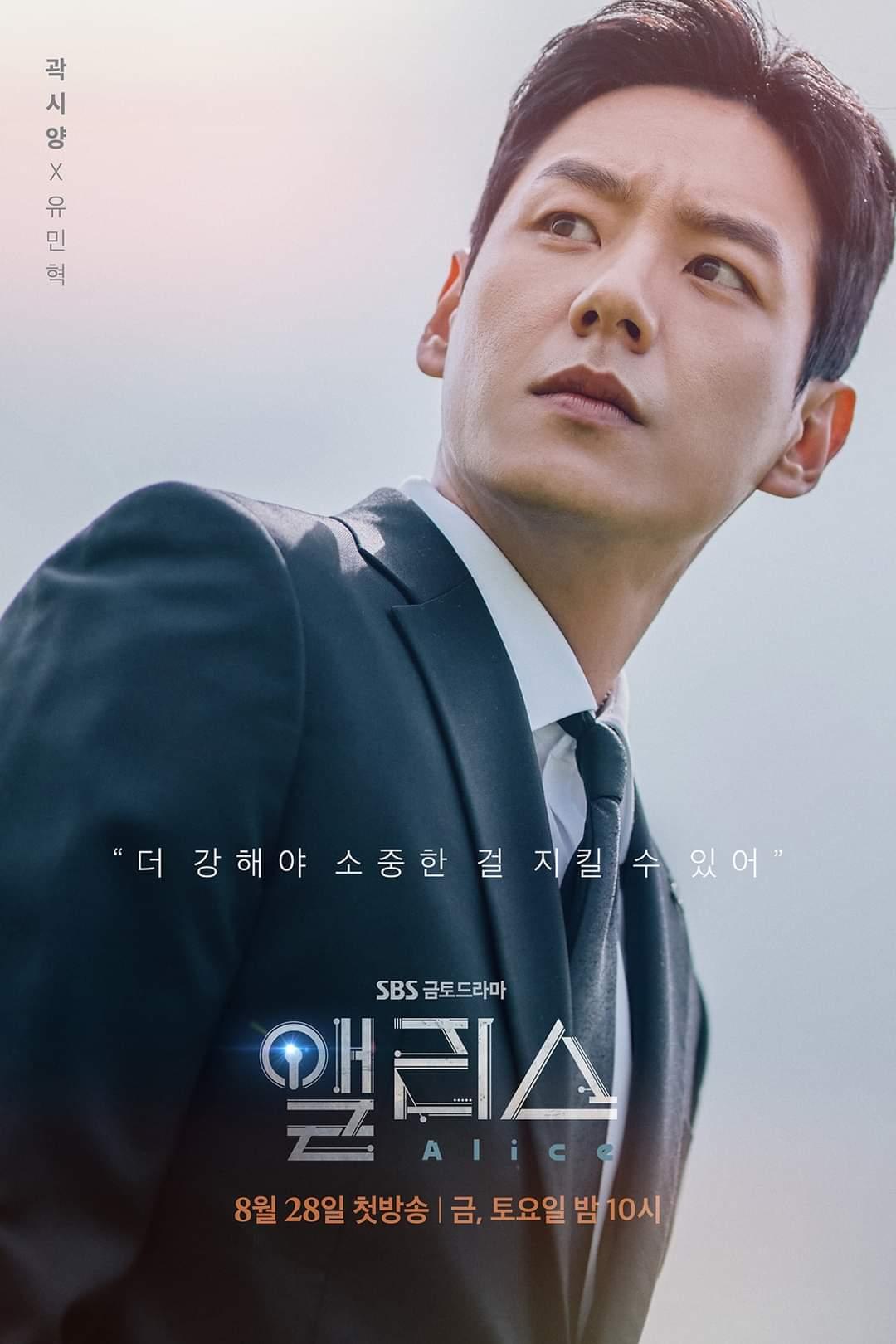 ควักชียัง รับบท ยุนมินฮยอก