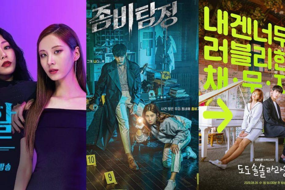 เปิดโผซีรีส์เกาหลีเรื่องใหม่ ประจำเดือน กันยายน 2020