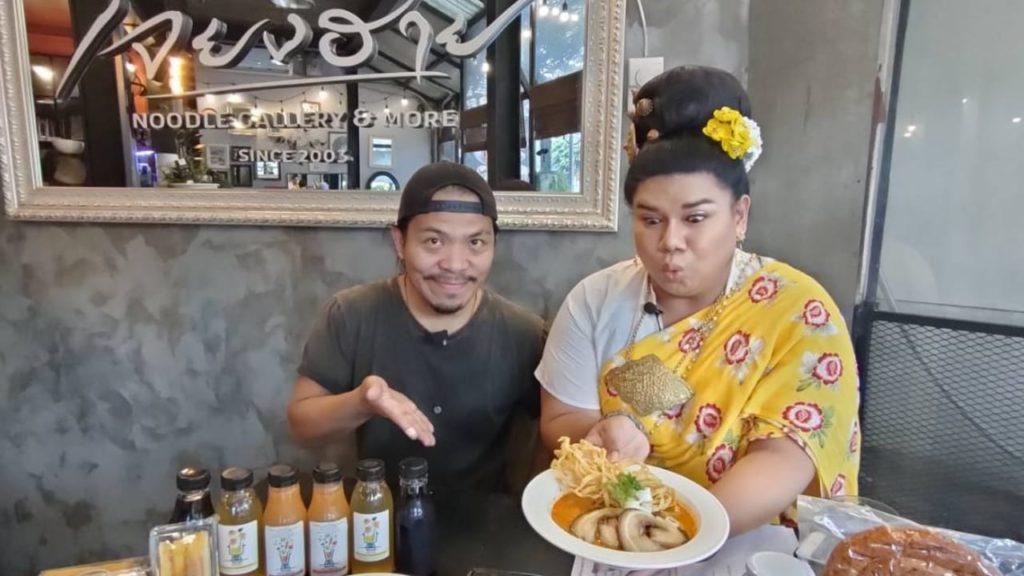 หมู Big Ass เปิดร้าน เจียงฮาย การันตีความอร่อยกว่า 17 ปี