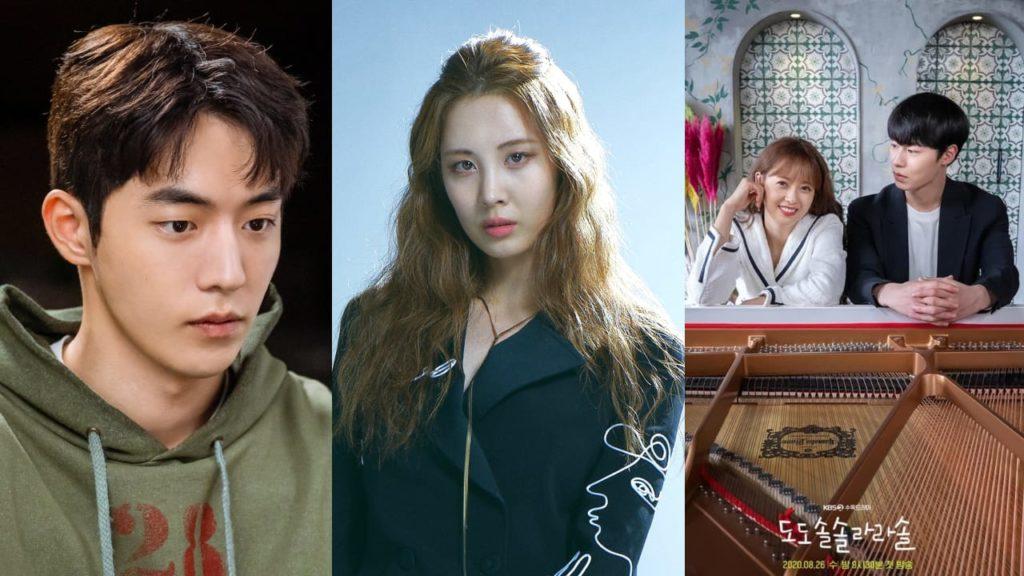 ลิสต์ซีรีส์เกาหลีลอตใหม่ เดือน ตุลาคม 2020