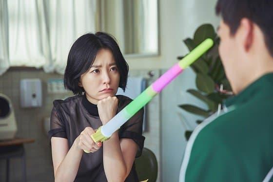 จองยูมิ