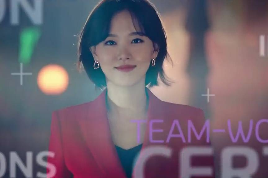 คัวฮันนา Kang Han Na