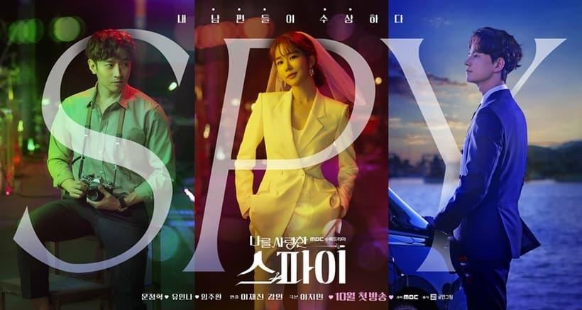 ซีรีส์ Spy Who Loved Me (2020)
