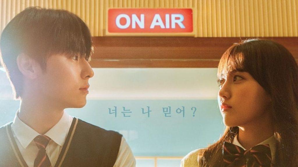 เรื่องย่อซีรีส์เกาหลี Live On (2020) 라이브온