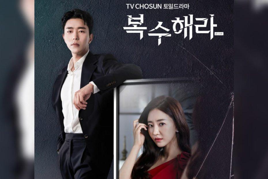 เรื่องย่อซีรีส์เกาหลี Get Revenge (2020) 복수해라