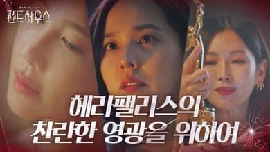 เรื่องย่อซีรีส์เกาหลี The Penthouse (2020) 펜트하우스