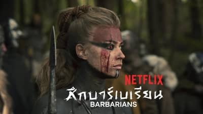 ซีรีส์ Barbarians ศึกบาร์เบเรียน ประวัติศาสตร์เยอรมัน ว่าด้วยการแก้แค้นและทรยศ