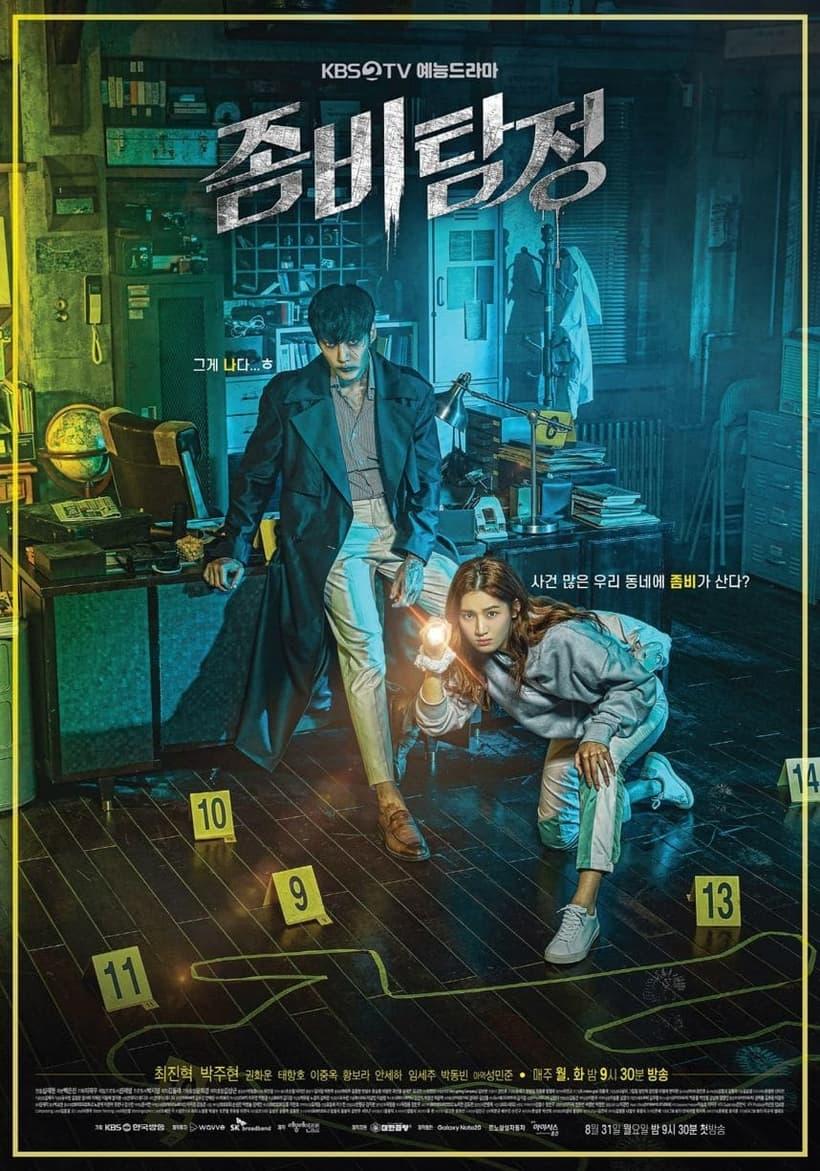 เรื่องย่อซีรีส์ Zombie Detective (2020)