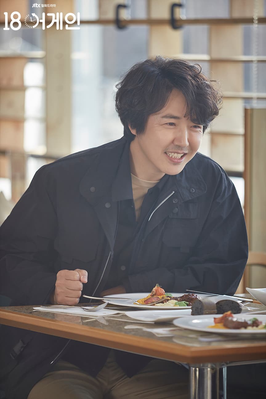 ฮงแดยอง รับบทโดย ยุนซังฮยอน