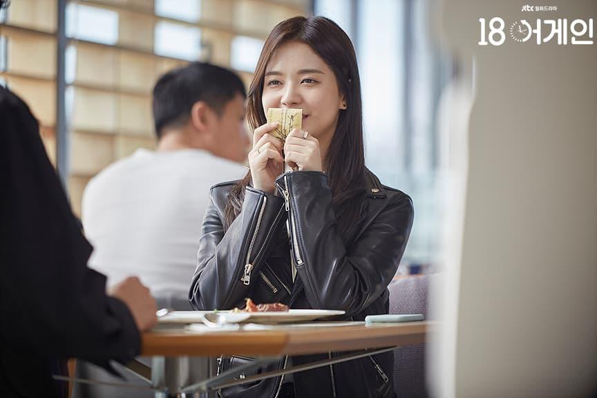 ชีอา ลูกสาวของ แดยองกับดาจอง
