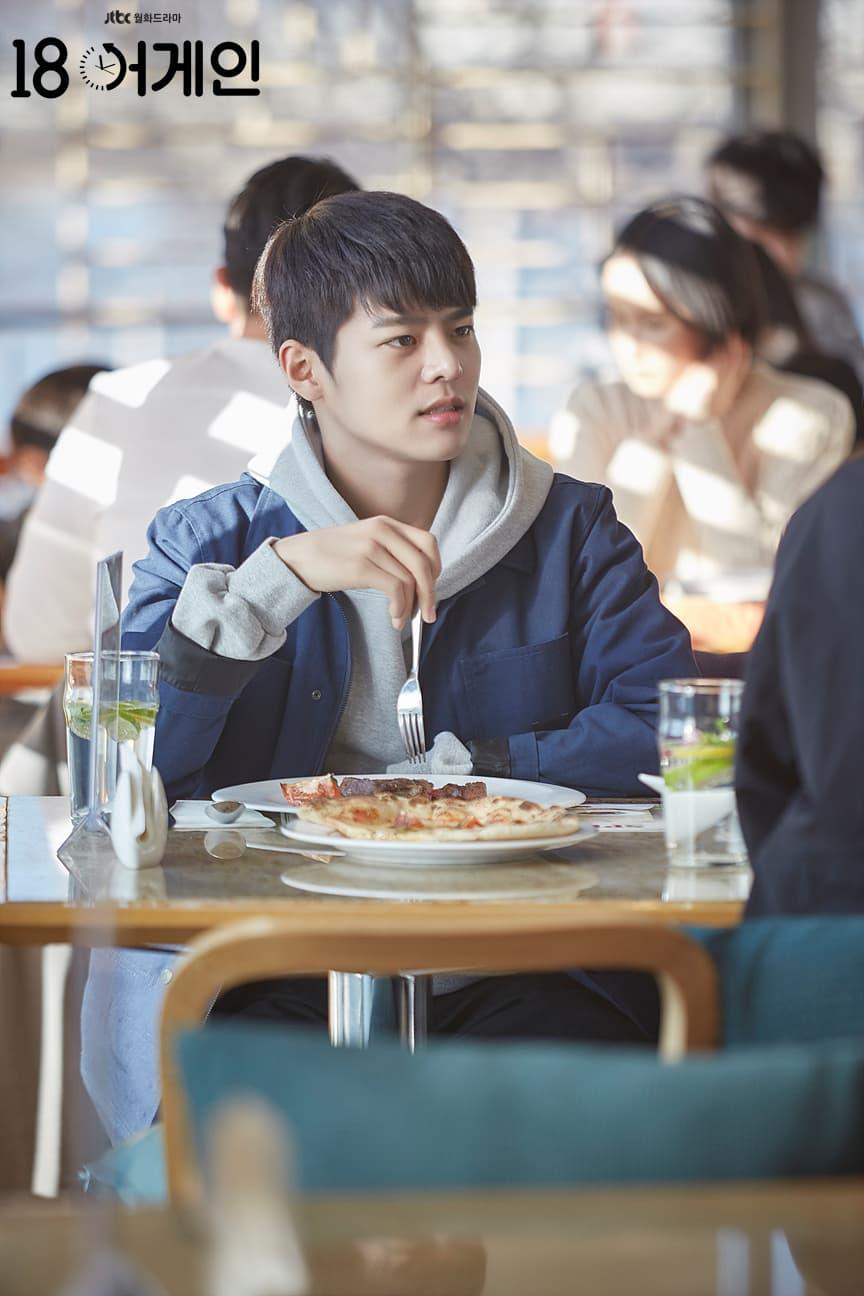 ชีอู ลูกชายของ แดยองกับดาจอง