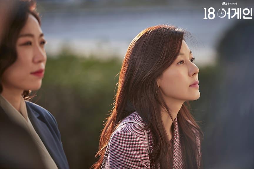 จองดาจอง รับบทโดย คิมฮานึล