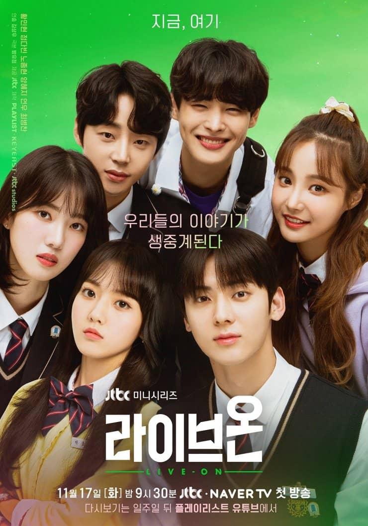 โปสเตอร์ซีรีส์เกาหลี Live On (2020) 라이브온