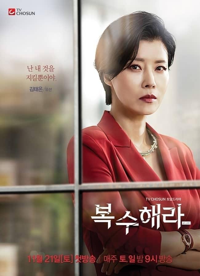 ยุนซอน