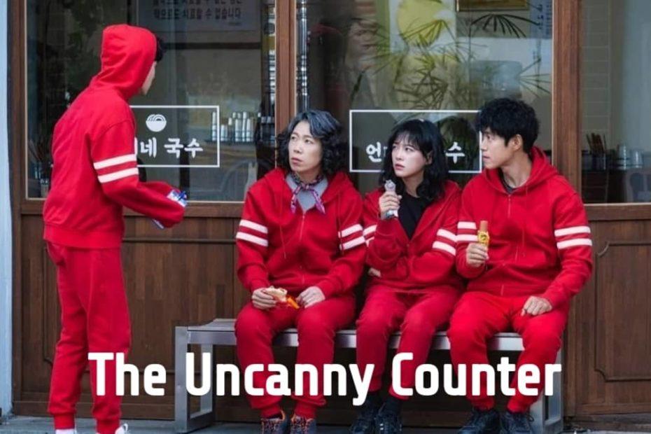 เรื่องย่อซีรีส์เกาหลี The Uncanny Counter (2020) 경이로운소문
